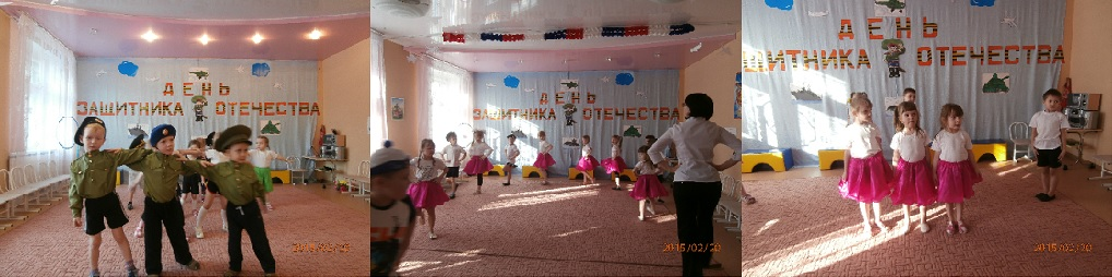 МБДОУ «Детский сад №227«Березка»